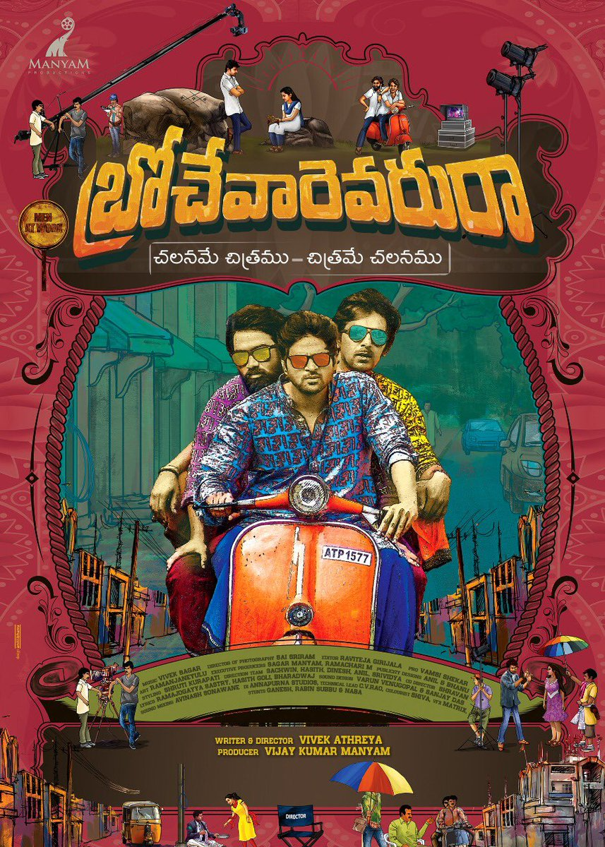 Brochevarevarura first look