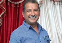Director Samudra