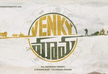 Tittle Logo of Venky Mama
