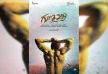 Hero Karthikeya's 3rd movie