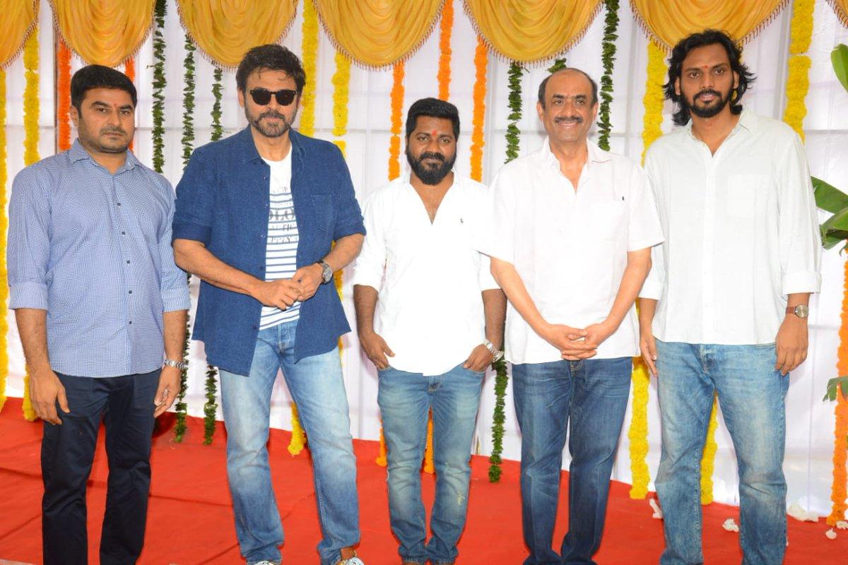 Virata Parvam Movie Launched