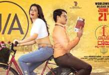 First Rank Raju Completes Censor