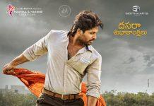 Ala Vaikunthapurramuloo HD Poster
