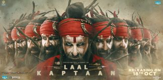 Laal Kaptaan Saif Ali Khan New Look Poster