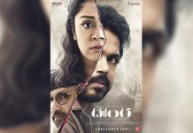 donga movie release date