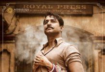 Shyam Singha Roy First Look