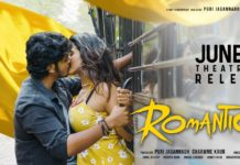 romantic movie release date