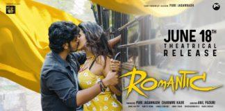 romantic movie release date